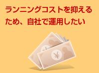 web_06