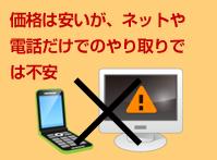 web_08