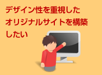 web_10